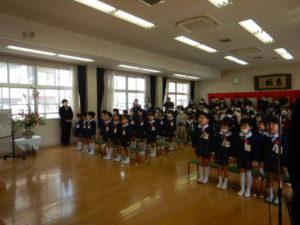 画像:3月24日(火)~第94回卒園式~