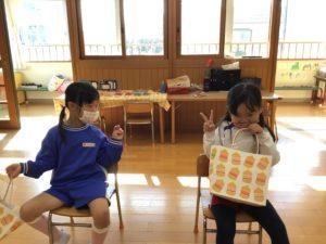 画像:11月27日(金)11月のお誕生会&避難訓練