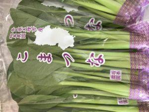 画像:12月9日(水)奈良県産の小松菜