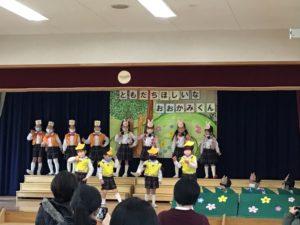 画像:2月17日(水) 4歳児年中さくら組 ひなまつり生活発表会