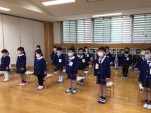 画像:4月7日(水)1学期始業式!