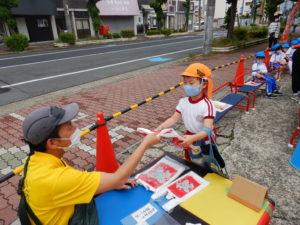 画像:5月13日(木) 年長ほし組・年中さくら組の園外活動