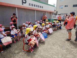 画像:5月14日(金)年長つき組・年少うめ組の園外活動✩