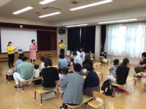 画像:6月26日(土)園内説明会・わらべうた遊び♪
